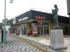 五所川原のツアー