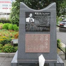川崎駅東口の駅前にあります