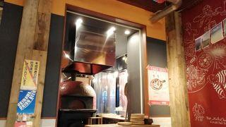 炭火バルMabuchi 浜松店