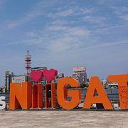 近くに「What's NiiGATA」モニュメントあり