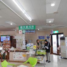道の駅しむかっぷ観光案内所