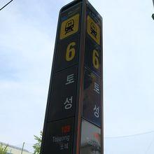 甘川文化村への玄関駅