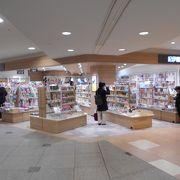 空港ターミナルの書店