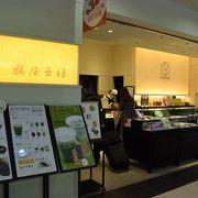 京都駅八条口にある老舗和菓子店のカフェ