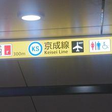 空港マークが目印