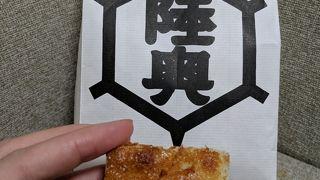 亀屋陸奥 高島屋京都店