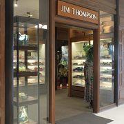 ショッピングセンターのジムトンプソン