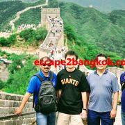 ぺきぺき北京出張日記(02):万里の長城に紫禁城に、やっぱり観光か?