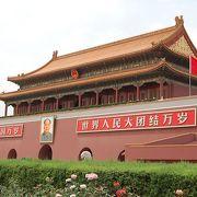 万里の長城に紫禁城に、やっぱり観光か?ぺきぺき北京出張日記(02)