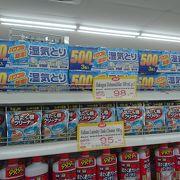 現地日本人および観光客御用達スーパー