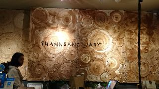 タン サンクチュアリー (エンポリアム店)