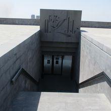 アルメニア人虐殺博物館