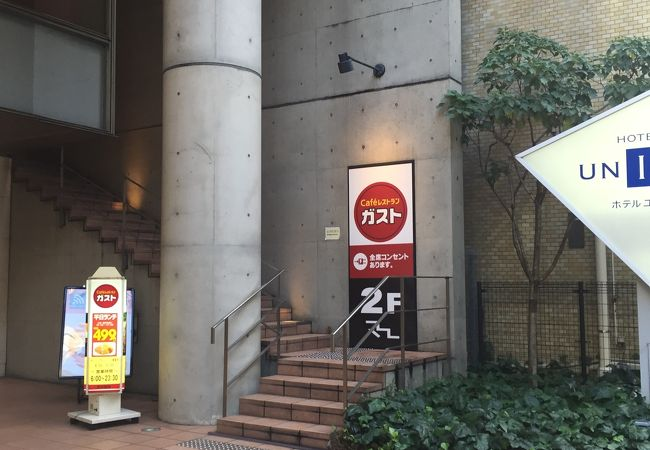 ガスト 新橋店