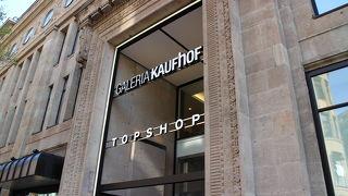 ドイツ国内に多数ある百貨店