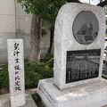 写真:契沖の碑