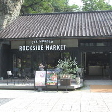 ROCKSIDE MARKET