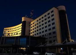 陝西 アビエーション ホテル (陝西航空大酒店)