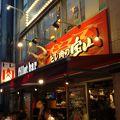 写真:ヒレ肉の宝山 銀座 数寄屋橋店