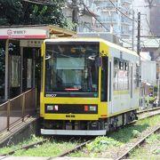 東京に残る唯一の路面電車