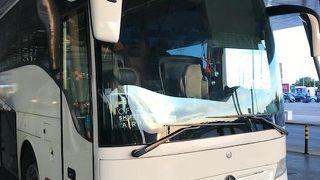 空港バス(ATLAS)