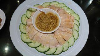 三盃雨件 スープ レストラン (パラゴン店)