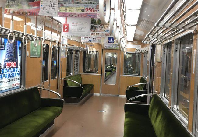 阪急神戸高速線