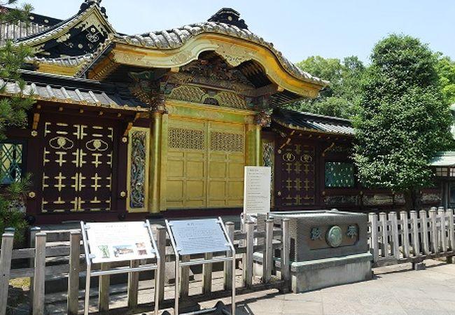 上野東照宮 唐門