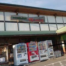 明恵さんの故郷