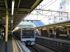 藤沢・江ノ島のツアー