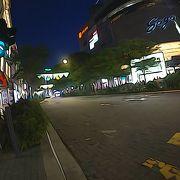 SOGO Kuala Lumpur