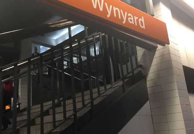 ウインヤード駅