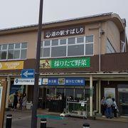 富士山須走登山口にある道の駅