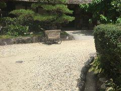 香嵐渓・白鷺温泉・笹戸温泉のツアー