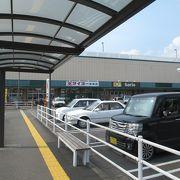 鹿児島交通枕崎駅跡地に建つご当地スーパー