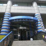 FIFA日韓大会を記念して開設されたサッカーミュージアム