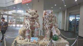 宮古島空港レンタカー