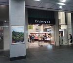 大丸 (東京店)
