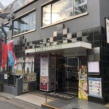 ネスパス 表参道 新潟館