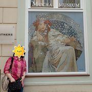小さな美術館