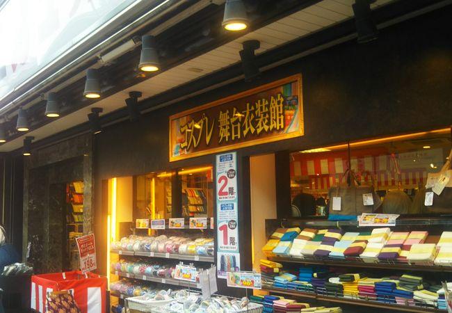 ユザワヤ (蒲田店)