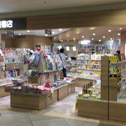 紀伊国屋書店 千歳店