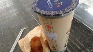 茶湯會 (新北投光明店)