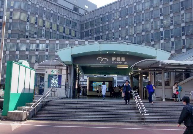 新橋駅 (ゆりかもめ)