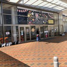 広いショッピングモール