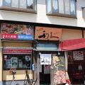 写真:牛たん炭焼 利久 松島店