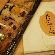 田吾作 東京ソラマチ店
