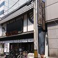 写真:前田珈琲 本店