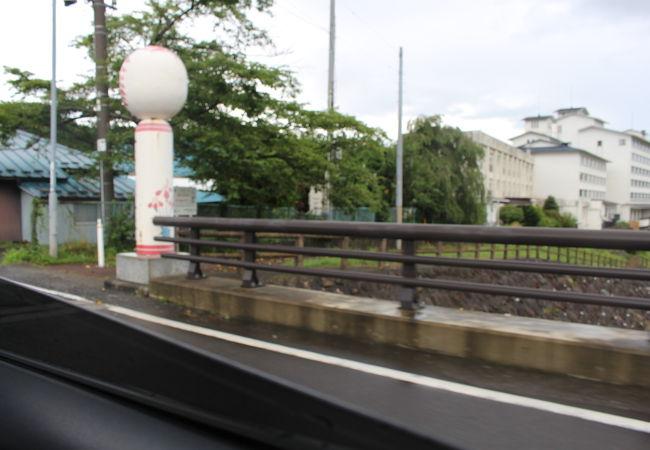 遠刈田大橋 (こけし橋)