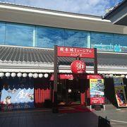 熊本の歴史を体感