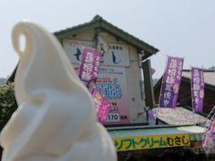 錦帯橋周辺のツアー
